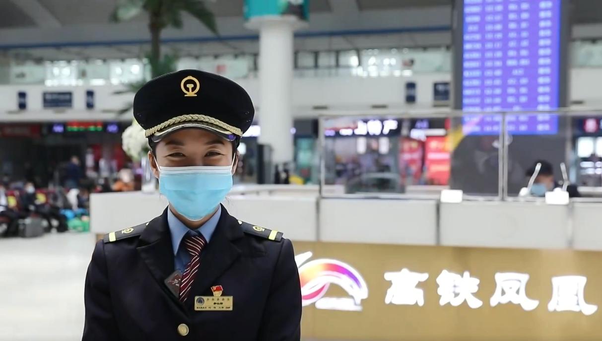 """致敬身边榜样 """"了不起的你""""⑨: 刘洋:用心耐心 做旅客的""""亲人"""""""