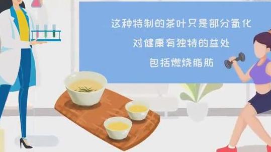 你喝茶吗?研究称饮用乌龙茶有助夜间燃脂