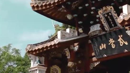 30秒视频带你逛世遗泉州